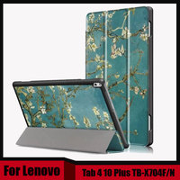 3in1 Painted Stand Pu Leather Magnetic Cover Case For Lenovo Tab 4 10 Plus TB X704F