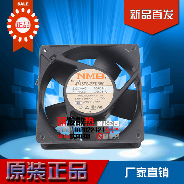 Original 1203812 cm 230 V fã inversor dupla bola high end 4715FS-23T-B50