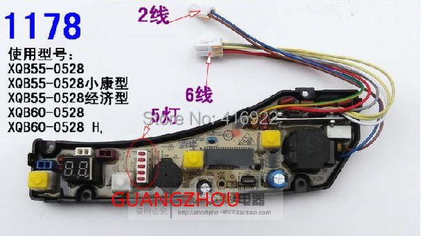 Free shipping 100% tested washing machine board for Haier xqb55-0528 xqb60-0528 on sale