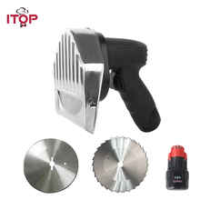 Купить с кэшбэком ITOP Stainless Steel Electric Rechargeable Kebab Slicer Portable Kitchen Doner Knife Shawarma Cutter Slicer With 2 Blades
