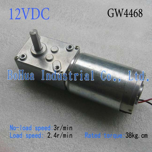 Free shipping 12V/3 rpm worm geared motor, dc electric worm motor with gearbox, gear reducer GW4468    Factory DirectFree shipping 12V/3 rpm worm geared motor, dc electric worm motor with gearbox, gear reducer GW4468    Factory Direct