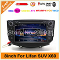 2 din Car dvd player For Lifan X60/SUV with GPS Radio Bluetooth TV Steering wheel control 3G/WIFI-USB Russian menu Free map