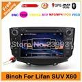 2 din Car dvd player For Lifan X60/SUV with GPS Radio Bluetooth TV Steering wheel control 3G/WIFI-USB Russian menu Free map