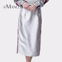 E-Manco 2017 das Mulheres saias lápis saias Dividir saias Pacote hip couro de alta qualidade Pure color Elegante maxi tule jupe