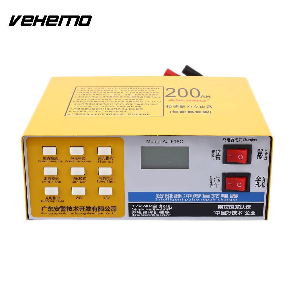 Chargeur de batterie 220 w Intelligente Chargeur De Batterie de Voiture Réparation D'impulsion Électrique Automobile