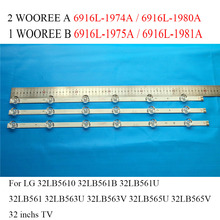 LED Backlight Strip For LG 32LF5610 32LB561B 32LB563U 32LB565U WOOREE A B Light Bars 32 inchs TV Screen Strips