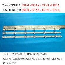 Светодиодный задний светильник для LG 32LF5610 32LB561B 32LB563U 32LB565U WOOREE A B светодиодный светильник для LG 32 inchs светодиодный экран