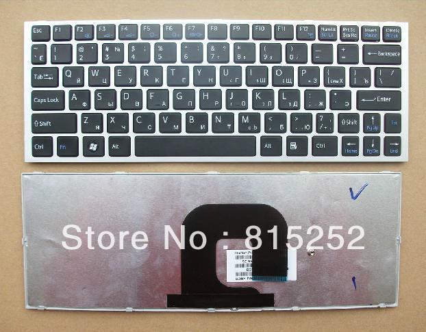 Laptop Keyboard For SONY VPC-YA serials Black(silver Frame) RU Russian new laptop keyboard for samsung np700z5a 700z5a np700z5b 700z5b np700z5c 700z5c ru russian layout