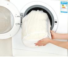 3PCS/SET big size Women clean Mesh Laundry Bag Clothes Protector Washing Bra Lingerie Net Wash Bags storage washing bag