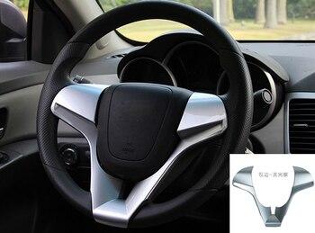 1 pc abs dla Chevrolet Cruze 2009-2014 KIEROWNICA dekoracyjne ramki matowy srebrny