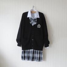 Plus Size Preppy Style Black Sweater Cardigan Sweater Harajuku Japanese School Uniform Sweater+Shirt+Tie+Skirt Cosplay Costume