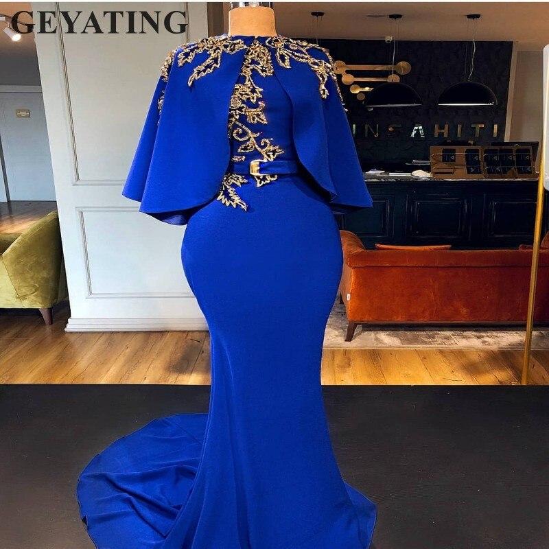 Saoudien arabe Royal bleu musulman sirène robe de soirée avec Cape veste or perlé femmes longues Dubai robes de bal 2019 robe formelle