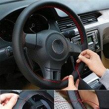 цена на Genuine Leather DIY Car Steering Wheel Cover With Needles and Thread