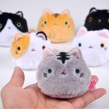 Новинка 1 шт. 6 цветов KAWAII 8 см кошки мягкие игрушки брелок кошка подарок плюшевая игрушка кукла детская вечеринка день рождения плюшевые игрушки для девочки Новинка