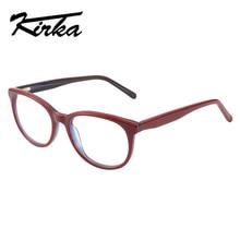 KirkaS Fashion Women Cats Eye Glasses Brand Designer Frames Print Frame Eyeglasses High quality