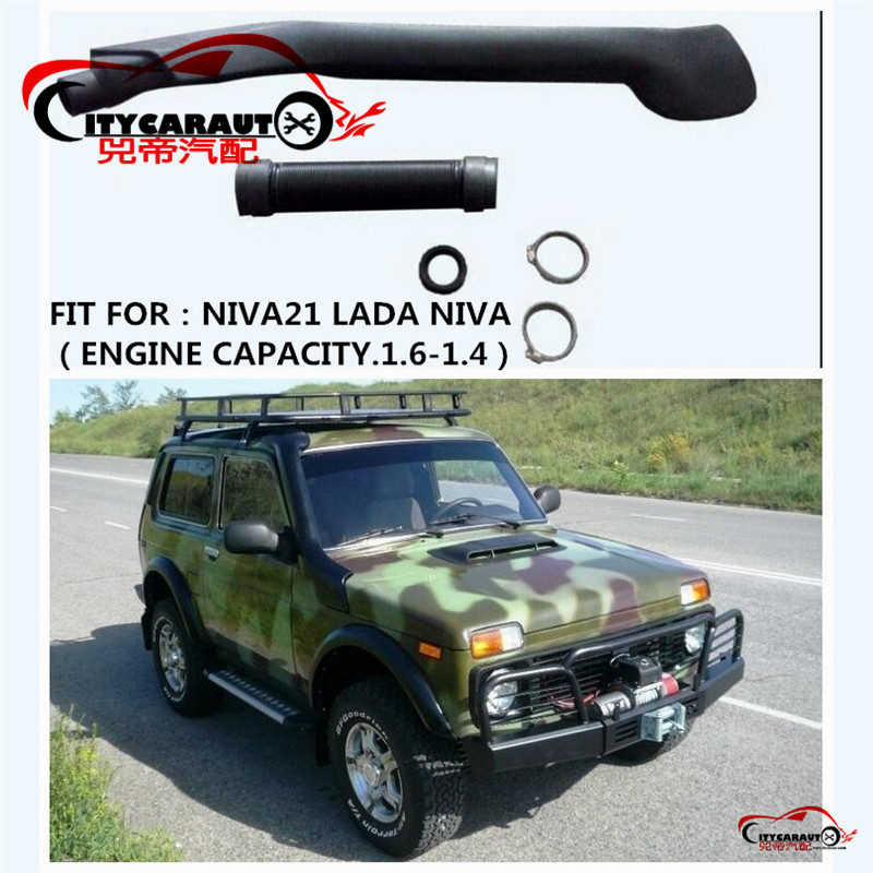 CITYCARAUTO AUTO SNORKEL KIT Air Intake LLDPE PIPE MANIFOLD Kit FIT FOR NIVA21 LADA NIVA .ENGINE CAPACITY.1.6-1.4