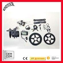 750 Вт 36 В/48 В Электрический велосипед conversion kit