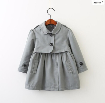 YG70714575 Girl Trench Solid Fashion Girl Outerwear Baby Girl Coat Fashion Girls Clothes Baby Coat Children's  Clothing Kids