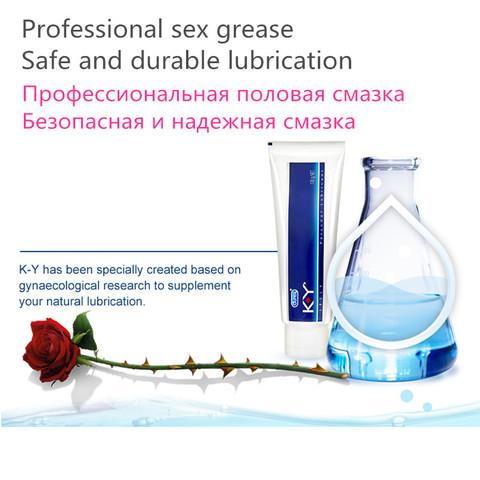 Sex Durex lubricant 50g/100g KY Jelly Personal Water Based Lubricants Thick Sex Oil Vaginal Anal Gel Sexual for adults Products Karachi