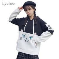 Lychee Harajuku Cat Patchwork Hooded Women Sweatshirt Fleece Casual Loose Long Sleeve Female Sweatshirt Pullovers Hoodie