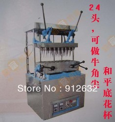 24 egg tray Ice cream cone machine  factory supplier for Ice cream maker machine By Oceanship
