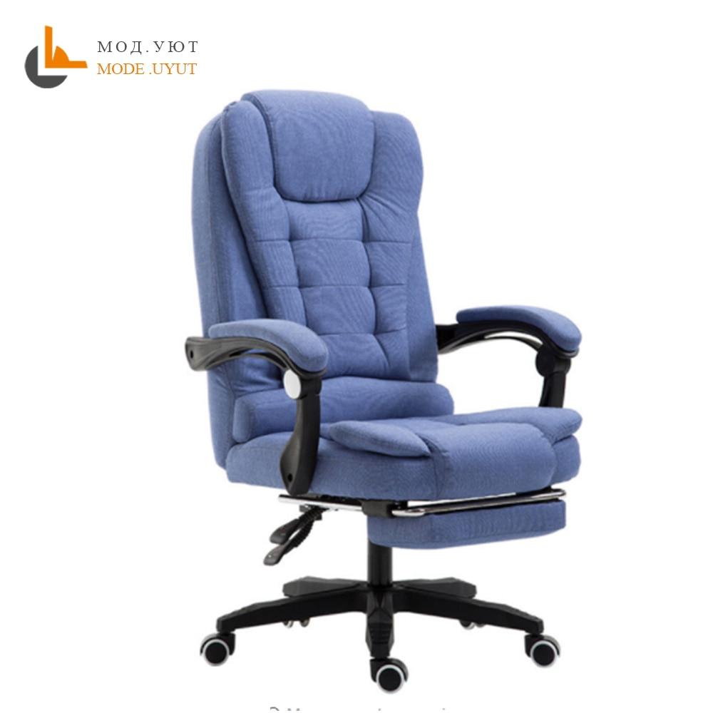 Computer home office reclining massage boss lift turn foot ...