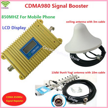 LCD Display GSM CDMA 850Mhz Mobile Phone Signal Booster Repeater Amplifier , GSM 850Mhz Cellular Signal Booster With Antenna