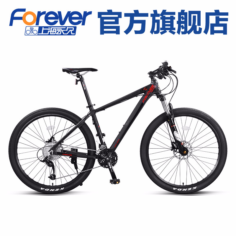 Forever 33 speed 27.5 inch wheel mountain bike male and female adult students off-road racing bicycle QJ550