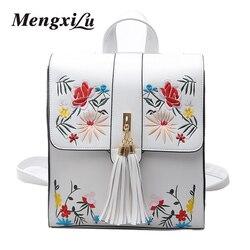 High quality pu embroidery backpack school bags for teenagers casual black trave backpack women mochila sac.jpg 250x250