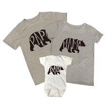 Одинаковые медведь семья мама папа костюмчики с буквенным принтом мама папа модная повседневная футболка детские мягкие комбинезон одна деталь цена
