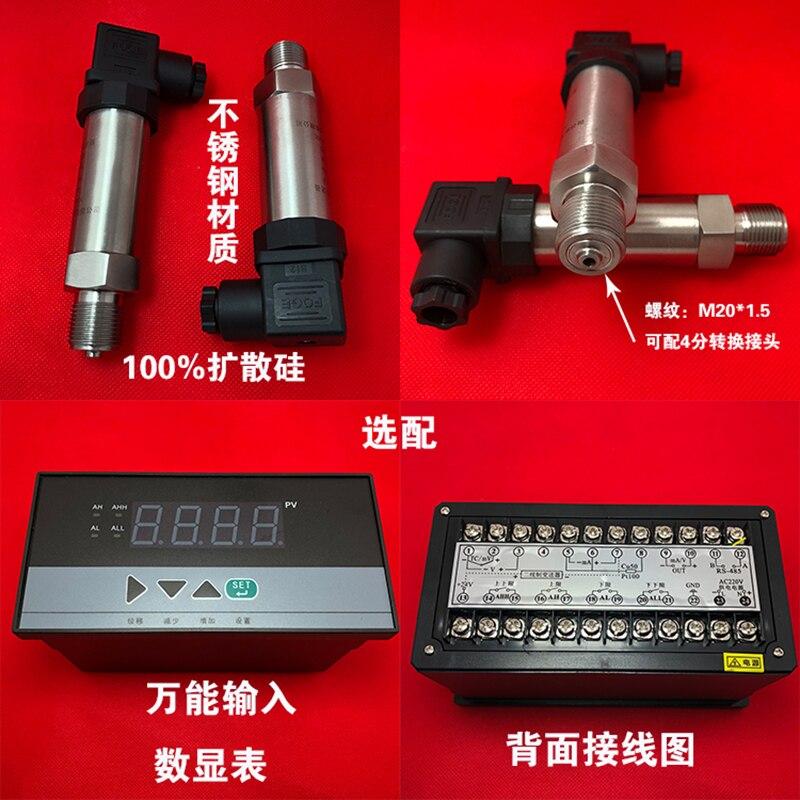 Силиконовый держатель, компактный датчик давления из нержавеющей стали, Датчик постоянного давления для подачи воды 4 20MA, 0,6, 1,0, - 4