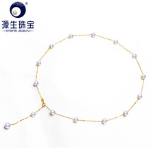 YS Real 18K Yellow Gold Natural Cultured Freshwater Pearl Necklaces More Wear Method Quality Goods Jewelry Wedding Gift
