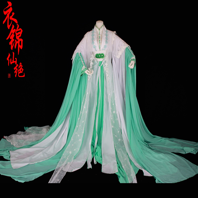 3764dd411 White Green Bai Qian Ancient Chinese Cosplay Costume Fairy Princess Cosplay  Costume for Women