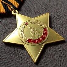 Для Of Glory 1st класса(копировать) Советского Союза награда СССР медаль
