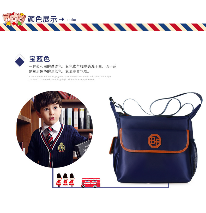 The Bear Of Family New Product Bag Pupil Oblique Satchel Children More Function A Bag Advertisement Lettering Brand School Bag