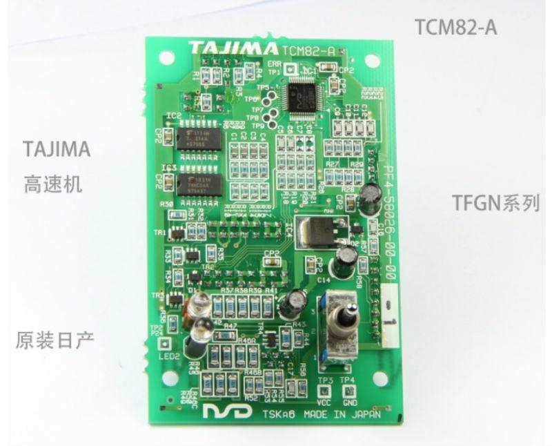 TCM82 A TAJIMA Embroidery Machine ELECTRIC BOARD