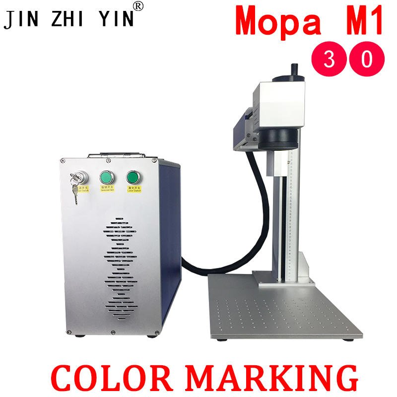 30w Mopa M1 Fiber Laser Marking Machine Color Marking Laser Metal Engraving For Stainless Steel Alumina Gold Silver Copper