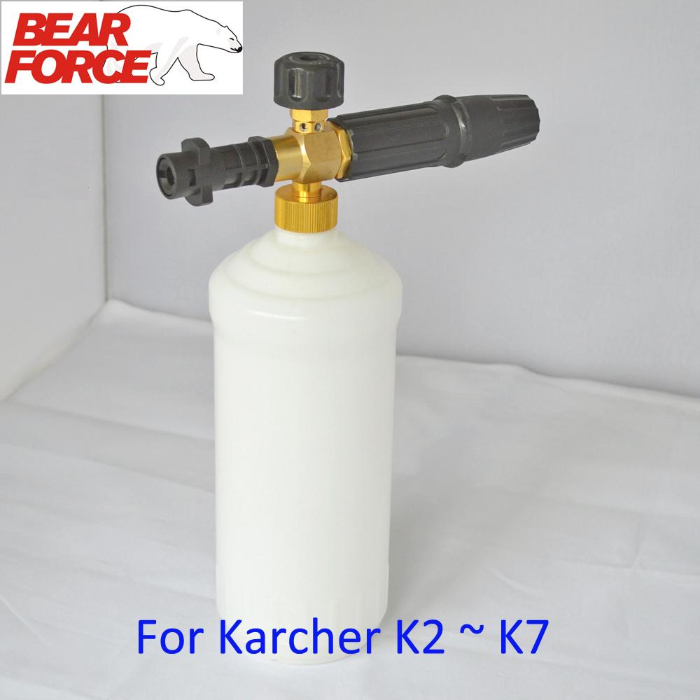 Prix pour Haute Pression Foamer Savon/neige lance pulvérisateur mousse pour Karcher K2 K3 K4 K5 K6 K7 Haute Pression Rondelle De Voiture rondelle