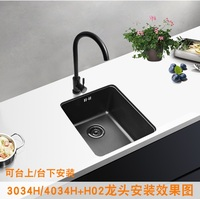 Black nano bar small sink large single package 304 stainless steel balcony small sink kitchen sink lu4251