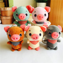 1pcs Cute Pig Keychain for Women Girl Wallet Keychain Car Plush Key Keychains Key Ring Holder Key Pendant for Bag Backpack Gift(China)