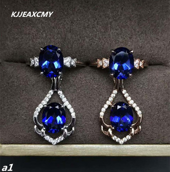 KJJEAXCMY Fine jewelry 925 sterling silver inlaid natural Tanzanite pendant ring shinv color toto Bo  Necklace Set