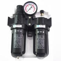 Pneumatische Luftfilter Regler Öler Kombinationen Wasser Ölabscheider
