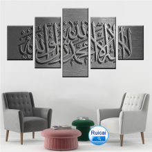 Canvas 5 pieces Islam Allah Quran Silver Painting Modular HD Print Muslim Religious Poster Wall Art Picture Home Decor
