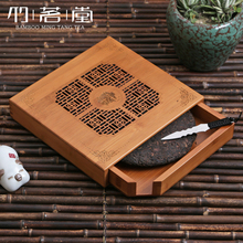 Bamboo Pu'er Tea box cake box wood tray Kung Fu tea accessories division with zero reward tea knife