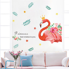 Queen Flamingo Bird With Flower Wall Art Stickers For Office Shop Bedroom Home Decoration Diy Mural Decals