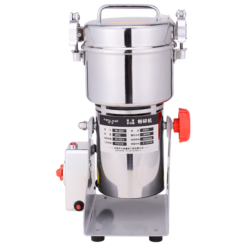 Swinging-type 800g Medicine Grinder Small Grain Spice Cereal Ultra - Fine Powder Grinding Machine Good Kitchen Helper Light Gray dmwd household electric coffee grinder grains seasonings herbs cereal powder makers kitchen helper machine page 4