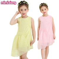 Summer Pink Flower Girl Sequin Dresses Yellow Toddler Princess Party Sundress Irregular A Line Pleated Infant