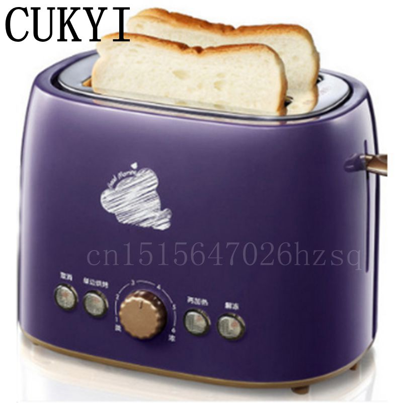 CUKYI Multifunctional Household Toaster 680W electric Bread Maker 2 Slices 6 files adjustable with a grill cukyi 2 slices bread toaster household automatic toaster breakfast spit driver breakfast machine