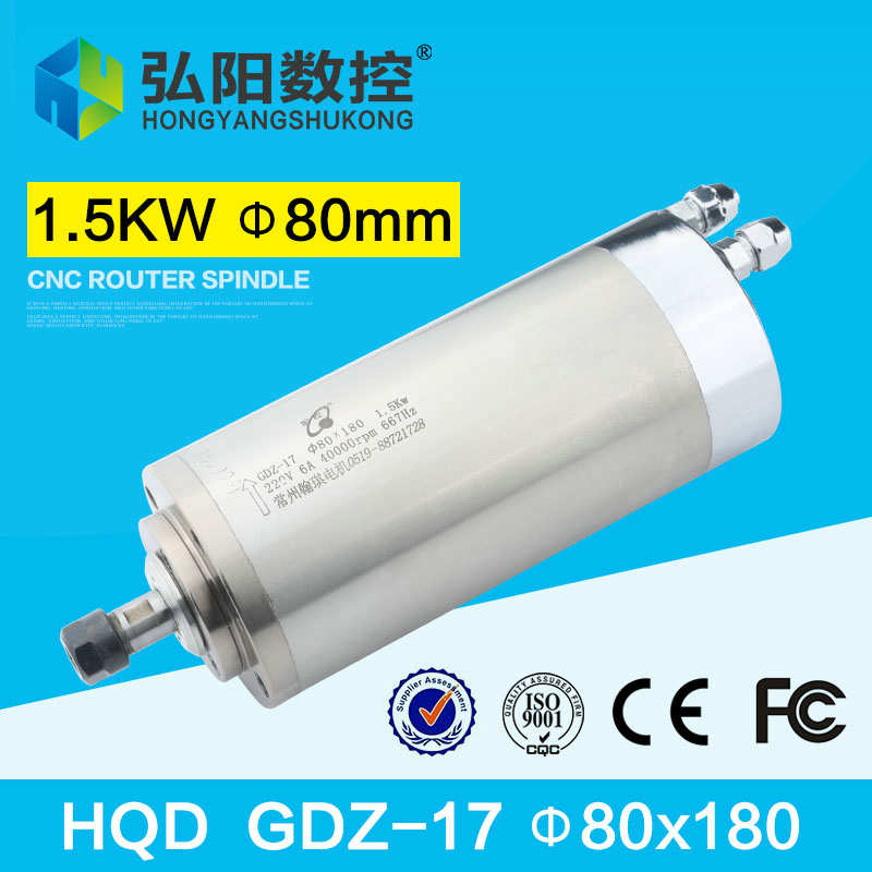 HQD brand 1.5KW water-cooling spindle 80 diameter,180Length spindle motor, hanqi factory good quality cnc spindle 220V&380V 220v 1 5kw spindle motor water cooling motor cnc spindle motor machine tool spindle