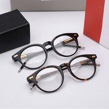 Нью-Йорк бренд оправы для очков для мужчин и женщин TB404 очки модные очки компьютерные оптические оправы близорукость рецепт